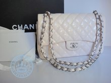 Chanel Jumbo Vintage Light Pink Quilted Leather Double Flap Handbag, Shoulder Bag CC Silver Chain